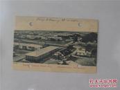 沙俄时期 清末发行 中东铁路 东省铁路 满洲 哈尔滨早期老明信片 老照片 老城区全景