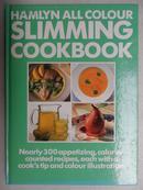 英文原版西餐食谱:HAMLYN ALL COLOUR SLIMMING COOKBOOK (减肥食谱)