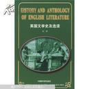 英国文学史及选读.第二册.VOLUME Ⅱ