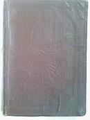 老日记本 人民的千山 (1页1图 空白本)