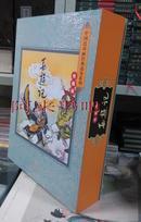 老版中国连环画经典故事系列西游记收藏版