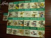 东周列国故事(系列连环画)全套50册全