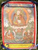 彩绘唐卡(布面纸托裱)藏文注释
