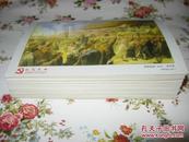 明信片: 红色丰碑专题美术作品明信片(全套50张)