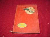 50年代空白笔记本 军训日记