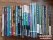 14611;翻译理论与实务丛书;因难见巧—名家翻译经验谈