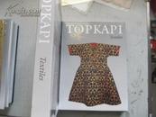 外文原版专场 艺术画册 TOPKAPI 古代服饰资料 1986年  大16开精装封套全铜版精印