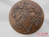 古玩铜器红铜文房用品印泥盒墨盒、游刃有余