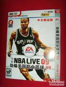 【游戏光盘】NBA LIVE 09 劲爆美国职业篮球09(中文解说版)2片装