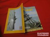 战争史研究 (二) 第37册