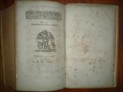 明崇祯15年(1642年)《外文古书》一厚册,全外文版本,封面侧面处略有裂纹