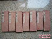80年代库存二两老墨:八仙套墨存七块(每块都有原包装盒)