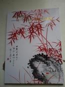 上海嘉禾2014年10月秋季艺术品拍卖会 翰墨陶情---同一上款及同一藏家作品专场