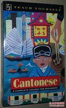 ◇英文原版书 Cantonese: A Complete Course for Beginners