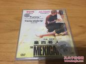 美国电影 墨西哥人 盒装正版DVD