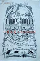 """""""新艺术风格""""""""德国艺术家""""(Mathilde Ade)藏书票——《维纳斯雕像下跳舞的女人们》"""