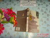 山水中国:北京卷(下)》文泉地理类50822-7,正版现货