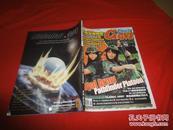 战斗王-军事娱乐休闲杂志2010年5月