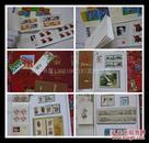 补图 勿订 【 中国邮票 2004年至2013年 总10年!10本合售 另小本票等等 具体看图和说明 】