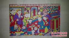杨家埠木版年画版画大全之047*新春节胜利年