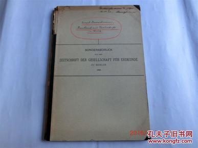 【现货 包邮】《中国建筑与景观》1912年版   书前有柏石曼书信一封  BAUKUNST UND LANDSCHAFT IN CHINA