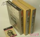 《海军舰艇史》,3册全,KKベストセラーズ,1974・1980・1982、3册