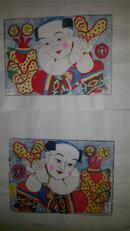 杨家埠木版年画版画大全之048、049*元宝成山一对