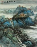 国家一级美术师张中伟山水画《五岳独尊》作品1幅