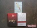 瑙尼作品集《瑙尼短诗》《三代歌手.电影剧本》《瑙尼歌曲选集》【3本签名赠本,附信函一张】如图详述