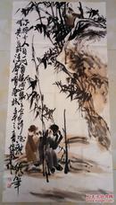 中国美术家协会会员,江苏省花鸟研究会会长、 南京师范大学美术学院教授    徐培晨  绘猴  138×68厘米