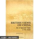 一个特殊时期的英人评华(1790-1820)(英文版)