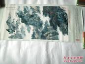 东坡诗意图--俞子才带1985年年历
