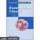 【正版稀缺】超炫理论(英文版)