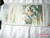 峒关蒲雪图--吴湖帆--带1985年年历