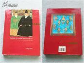 英文原版 中国明代文化精粹(1368-1644年)