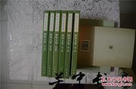 苏轼文集(套装全6册)32开 平装 繁体竖排 【中国古代文学基本丛书】