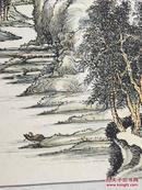 手绘真迹国画:平远美术家协会会员—陈干谋(仿巨然夏山图)