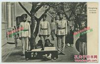 民国时期香港的印度警察巡捕与带枷锁的中国囚犯明信片