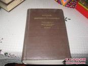 工程基础手册(第三版)英语