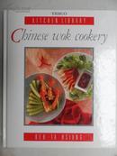 英文原版西餐食谱:CHINESE WOK COOKERY