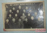 浦厂工具车间厂级先进小组留念 1962.2