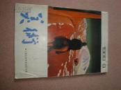 美术1989年9期(七届全国美展油画专辑)