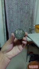 中华民国十八年-银元(壹圆孙中山头像)