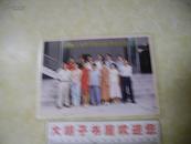 江苏理工大学美专94班毕业留念97.6