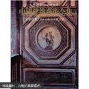 中国美术分类全集:中国建筑艺术全集--宅第建筑4(南方少数民族)