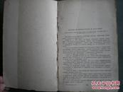 РУССКАЯ ЛИТЕРАТУРА В 1845 ГОДУ俄罗斯文学在1845年