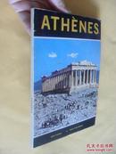 外文原版     Athènes