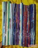 天子传奇 总第7、8、9、27-54、56-82【58册和售】