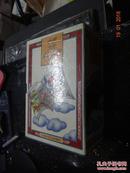 中国当代童话新作丛书.第1-2辑10册全,目录详见图,96年1月1版4印,带函套