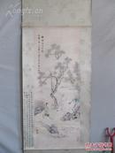 (精品)清代画家汪俊 绘郭麐(频伽)小像  屠模题字 李昂边跋 工笔人物一幅 32*66厘米